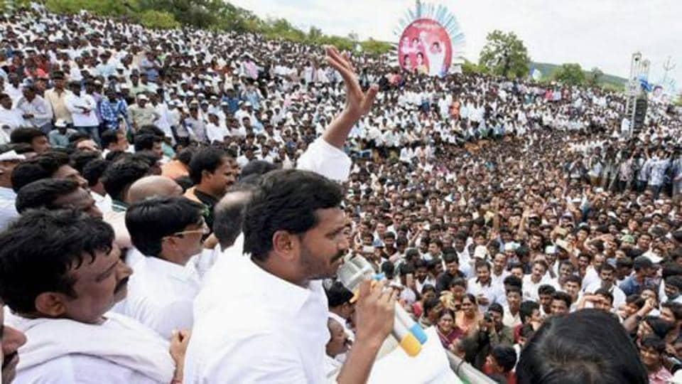YSR Congress President Y S Jaganmohan Reddy addresses a public meeting in Cuddapa
