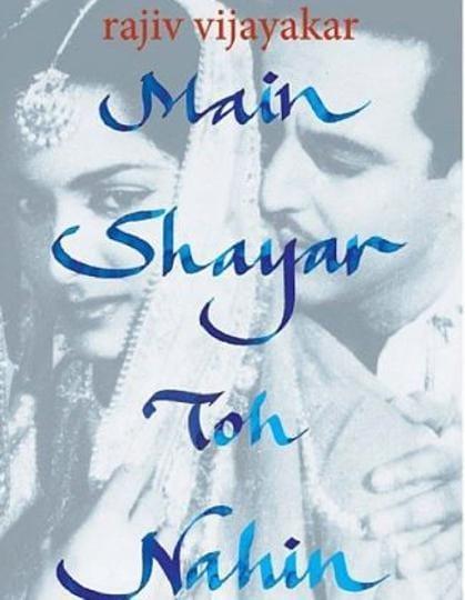 Main Shayar Toh Nahin,lyric,film lyrics
