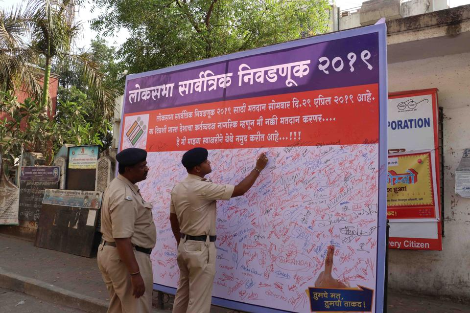 The Kalyan-Dombivli Municipal Corporation (KDMC) has placed a board outside its headquarters near Shivaji Chowk in Kalyan (West), urging residents to sign and pledge that they will cast their vote in the upcoming polls..