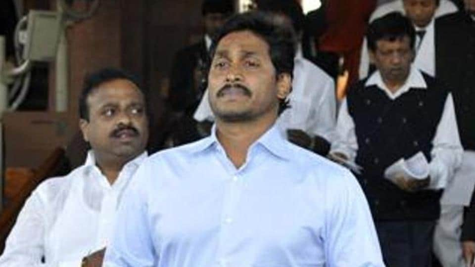 The YS Jaganmohan Reddy-led YSRCongress is taking no chances for the April 11 assembly elections in Andhra Pradesh and has held a three-day yagam to ensure its victory.