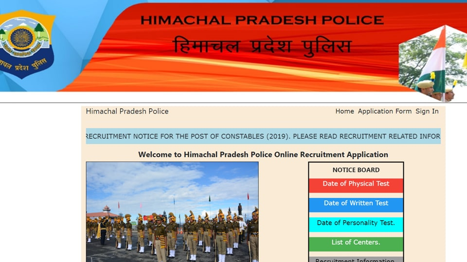 HP Police Recruitment 2019: Apply for 1063 constable vacancies