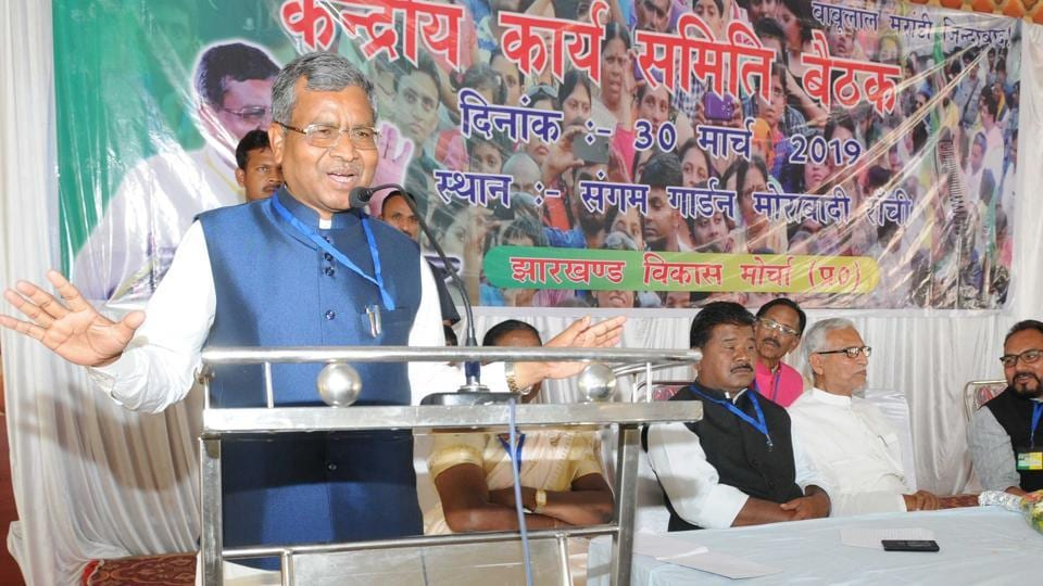 JVM(P) President Babulal Marandi addressing the JVM(P) state working committee , party leader Pradeep Yadav also seen attending the meet in Ranchi, India, on Saturday