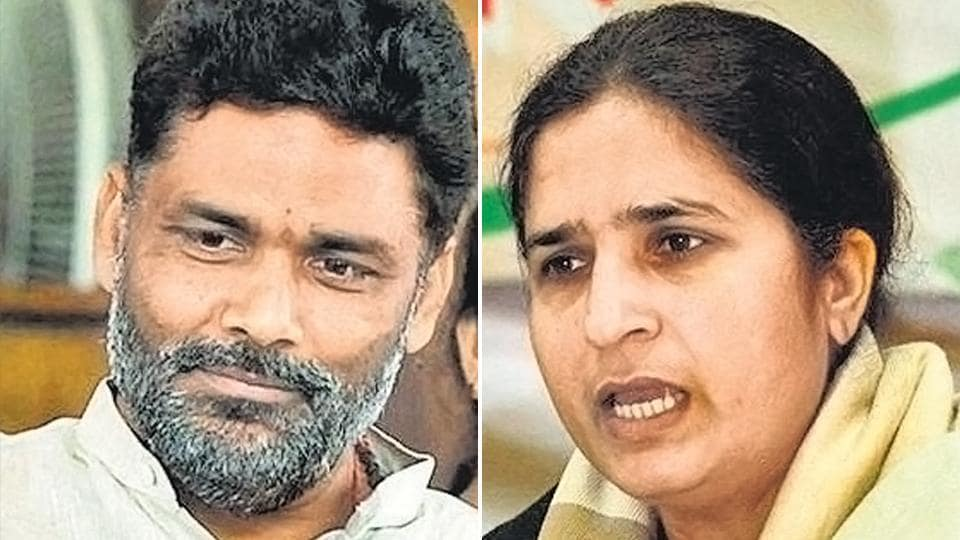 Ours Wont Be As Fierce This Time But >> Lok Sabha Elections 2019 Pappu Yadav Wife Ranjeet Ranjan Face