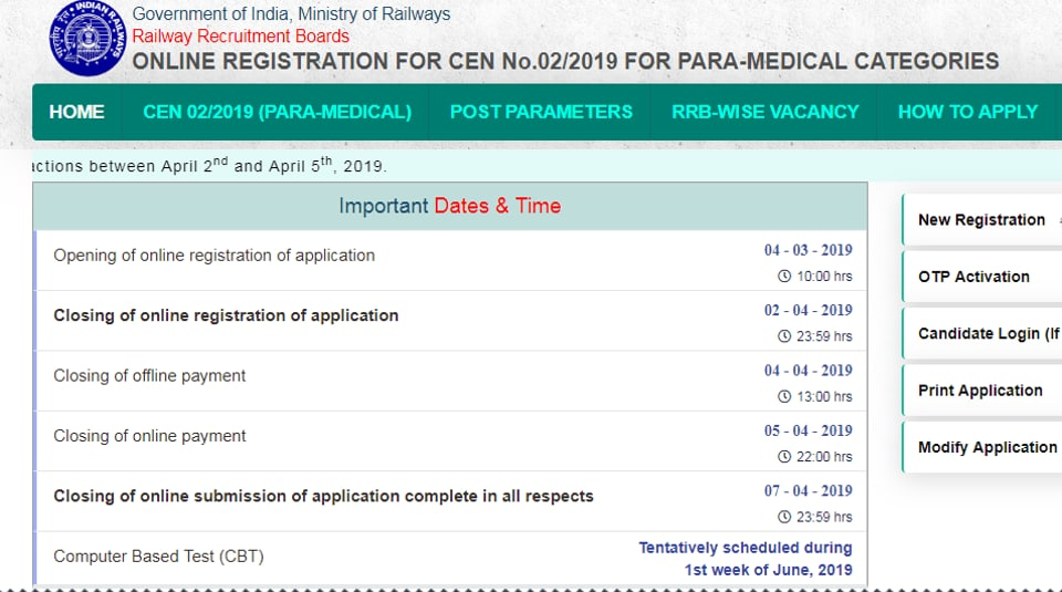 RRBParamedical Recruitment 2019 application ends today