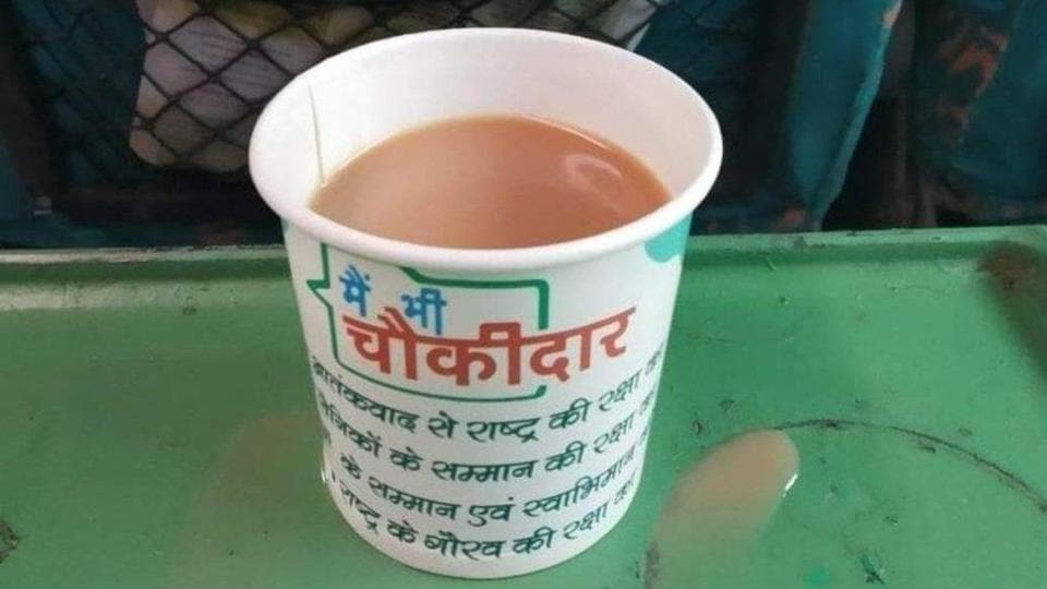 The cups with the chowkidar slogan were used to serve passengers on a Shatabdi train.