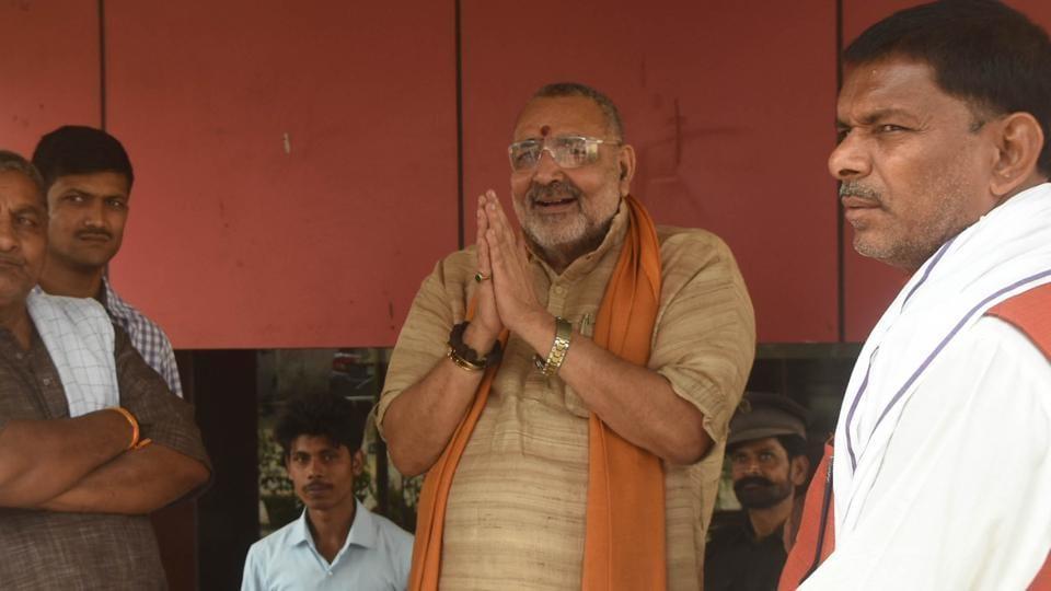 Union minister Giriraj Singh BJP candidate for Begusarai seat