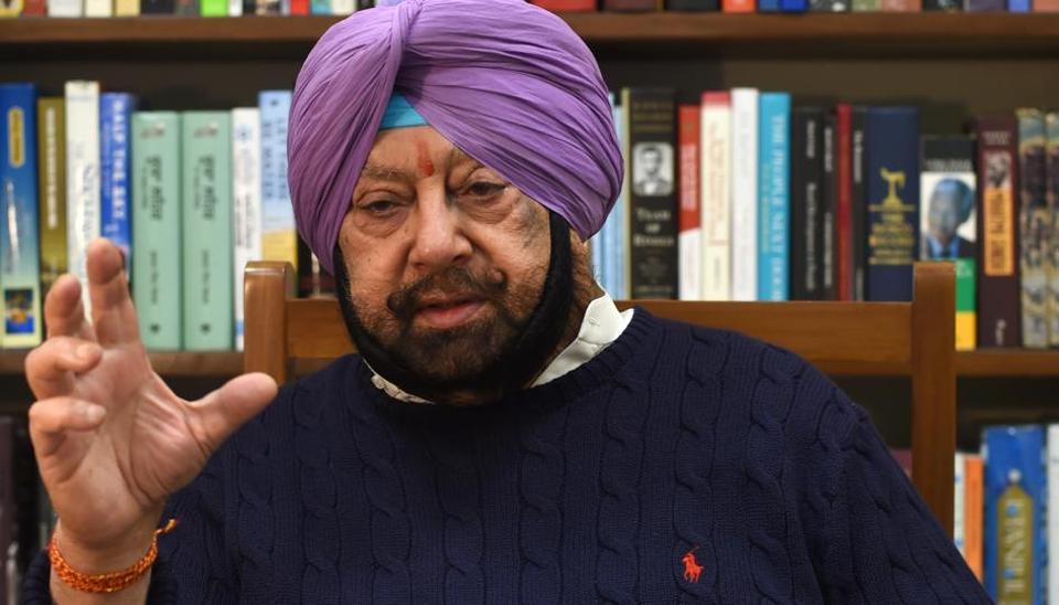 Punjab CMCapt Amrinder Singh