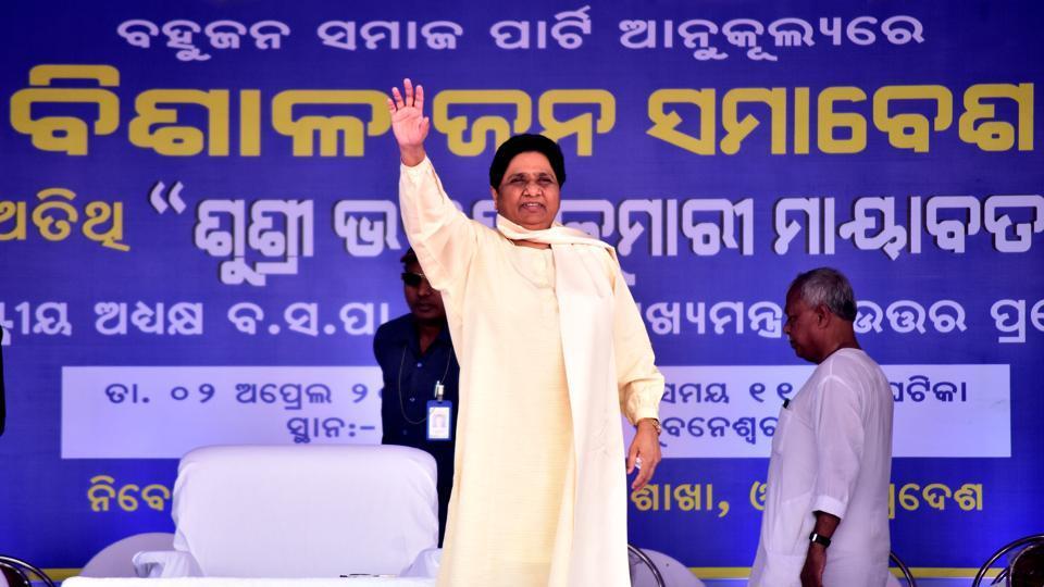 Bahujan Samaj Party chief and former Uttar Pradesh chief minister Mayawati on Wednesday hit out against both the Bharatiya Janata Party and the Congress at a press conference in Visakhapatnam on Wednesday. (Photo by Arabinda Mahapatra / Hindustan Times)