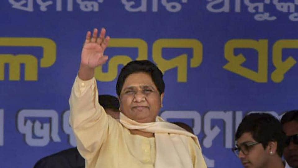 Mayawati,Congress,Congress manifesto