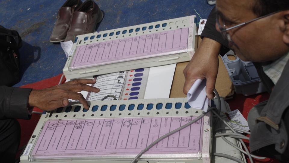 Bhadrak Lok Sabha 2019 Constituency Details,Bhadrak Profile,OdishaGeneral Elections 2019