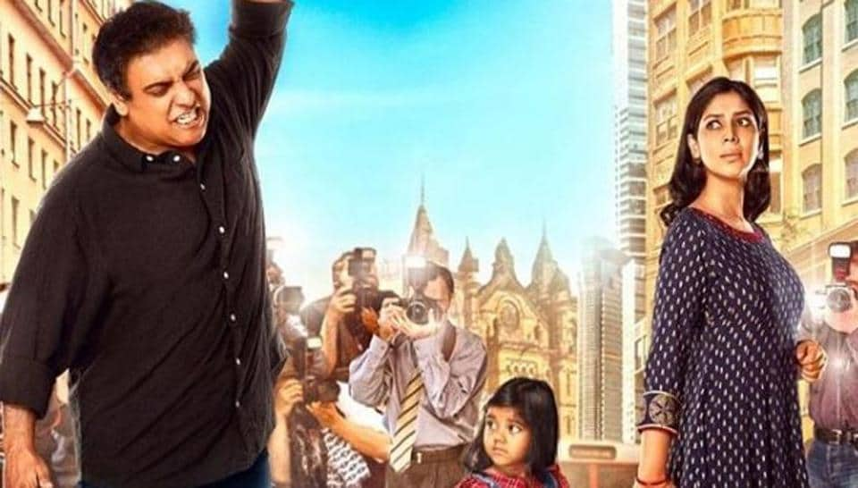 Sakshi Tanwar,Ram Kapoor,Karrle Tu Bhi Mohabbat 3