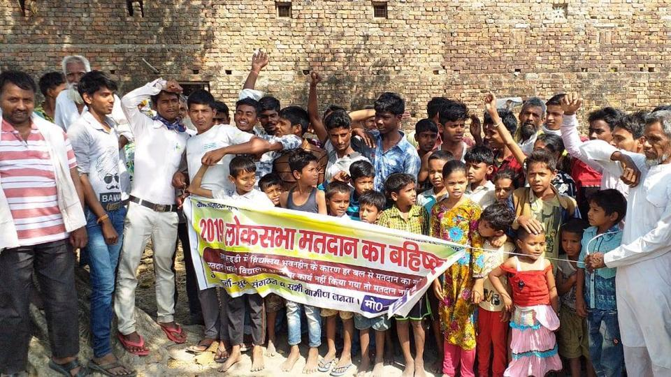 The villagers had been requesting the authorities to construct a new school building in the village as the old one was dilapidated.