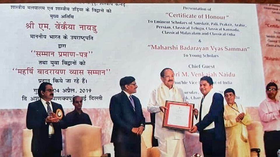 Vice-President of India M Vainkaiya Naidu on Thursday gave the 'Presidential Award of Maharshi Badrayan Vyas Samman' to Dr. Gyanaditya Shakya in New Delhi.