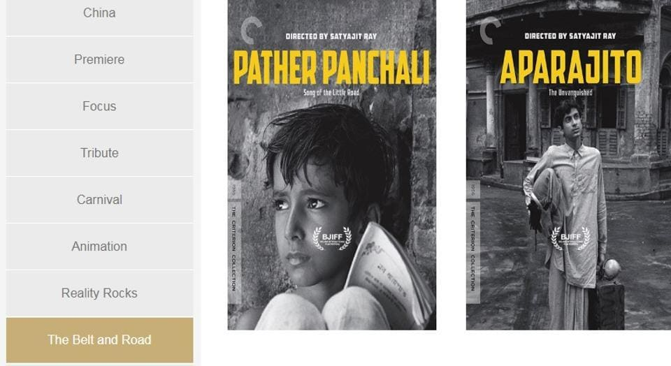 Satyajit Ray's three movies from the Apu Triology have been clubbed in the belt and Road category at the Beijing Film fest.