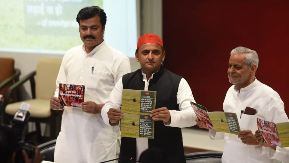 "Samajwadi Party leader Akhilesh Yadav said that the future of the country should be better for all sections, including farmers and Muslims, as he released the party's vision document for the Lok Sabha polls. ""It is our vision document for party leaders and workers and will be utilised for answering the BJP,"" he said. (Subhankar Chakraborty / HT Photo)"