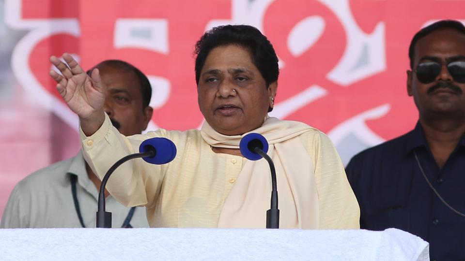 The BSP leader called on the voters to ensure that the BJP does not return to power at the Centre.