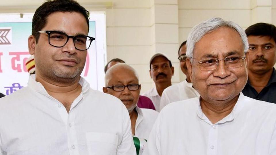 JD(U) Rejects Lalu Prasad's Claim That Nitish Kumar Wanted