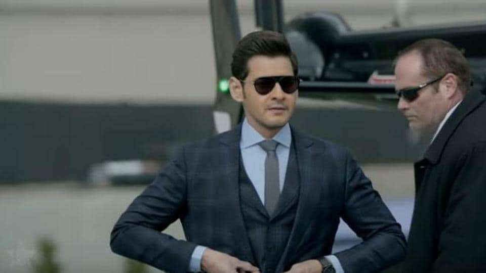 A screengrab from the teaser of Mahesh Babu's upcoming film, Maharshi.