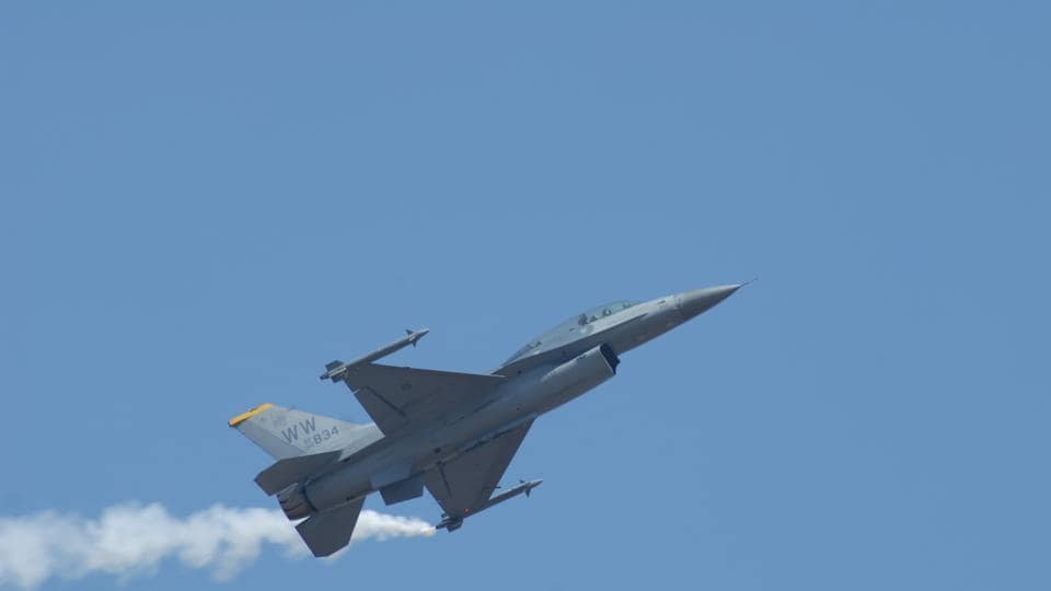 Areport by a news publication that had gone on to say, citing unidentified defence officials, the count of Pakistan's F-16s revealed none was missing.