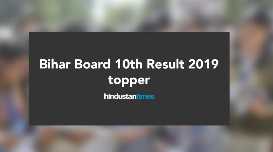 Bihar Board matric results 2019 out. Check all details here