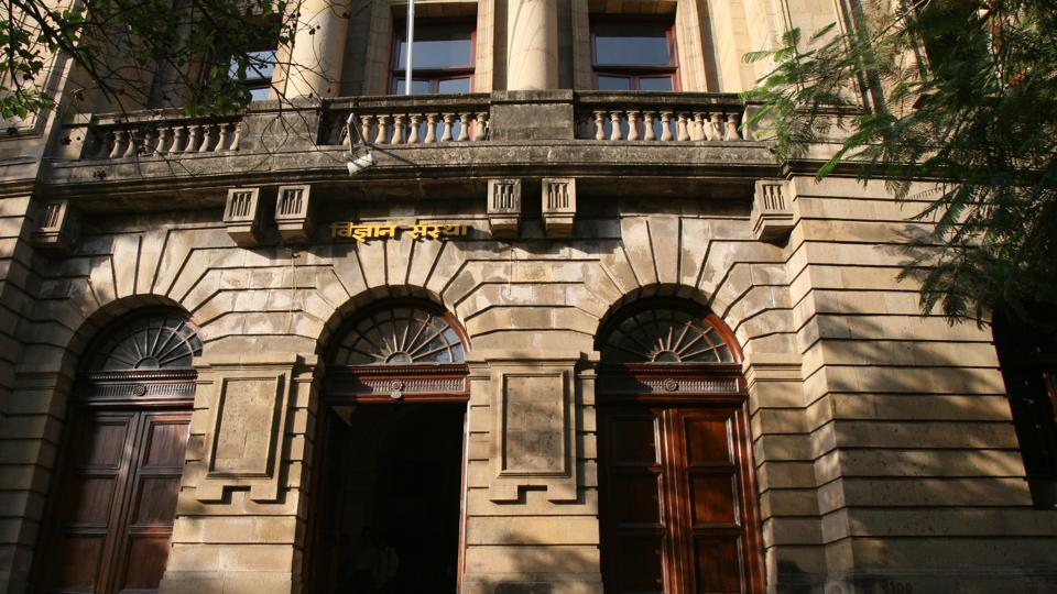 The Institute of Science at Fort.