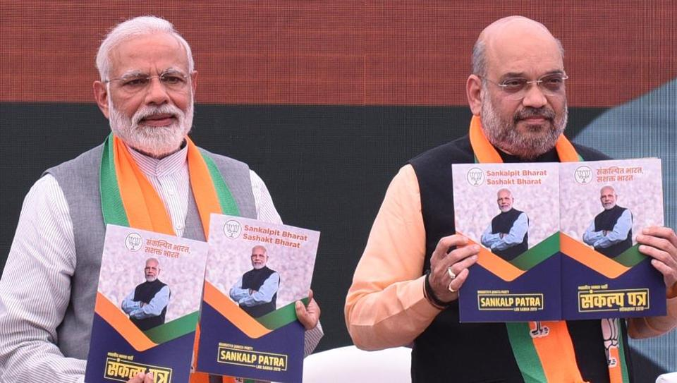 """The BJPmanifesto has also made space for the Sabarimala issue, on which the Sangh and its affiliates have criticised the Supreme Court for interfering in what they called was a """"matter of faith""""."""