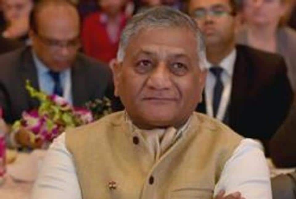 Minister of State VKSingh is representing India at the meeting of BRICS foreign ministers in Rio de Janeiro, Brazil