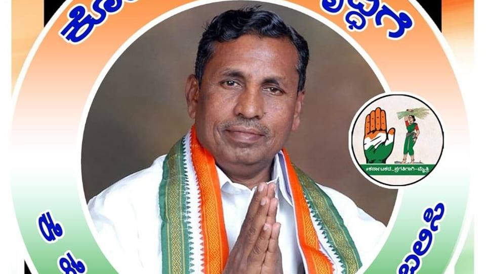 Kolar Lok Sabha 2019 Constituency Details,Kolar Profile,Karnataka Kolar General Elections 2019