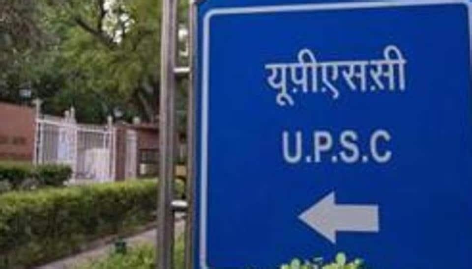 UPSCCDSResult 2019 declared