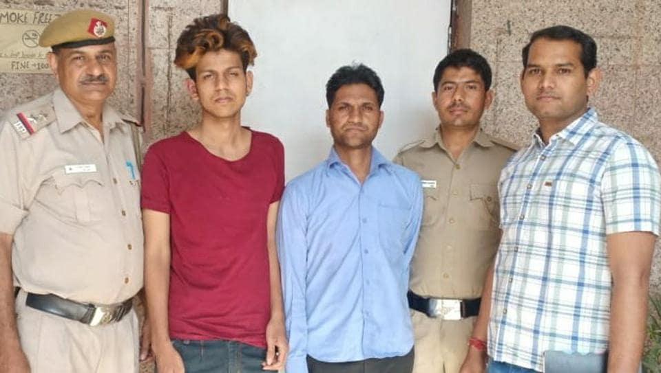 cyber fraud in delhi,debit card holders forgery