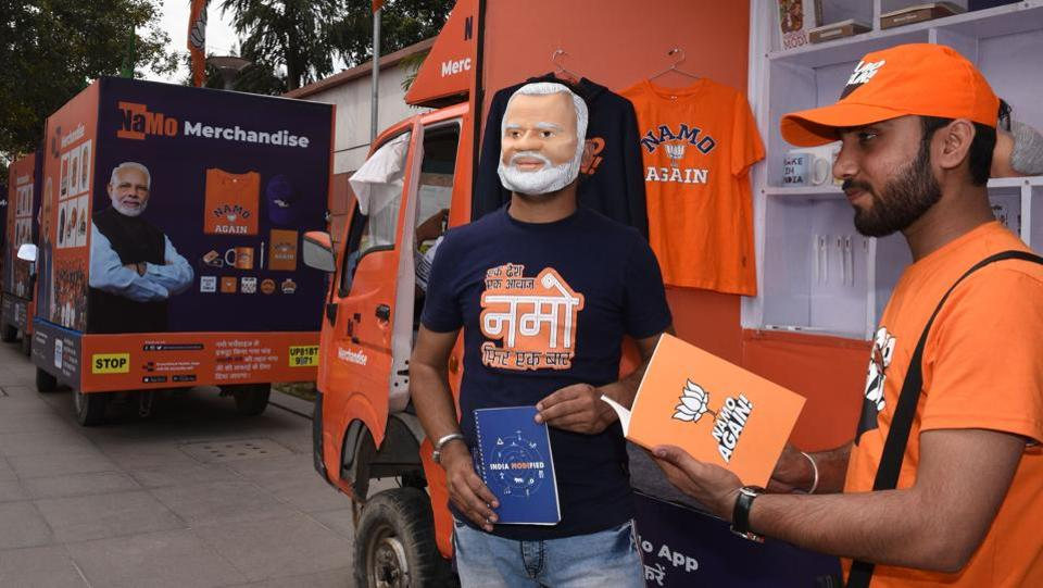 Voters and residents at a polling booth in Uttar Pradesh's Noida complained that its staff ordered lunch packs from a restaurant called NaMo Foods, violating the model code of conduct, prompting the district administration to deny the allegations. (Arvind Yadav / HT File)