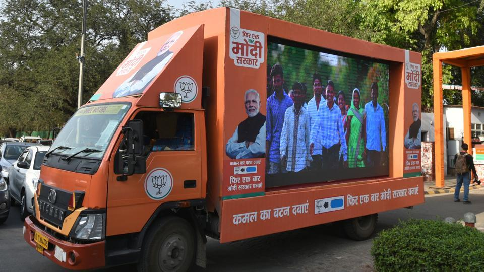 BJP's 'Video Rath' was launched by its Delhi unit chief Manoj Tiwari on Wednesday, April 10, 2019.