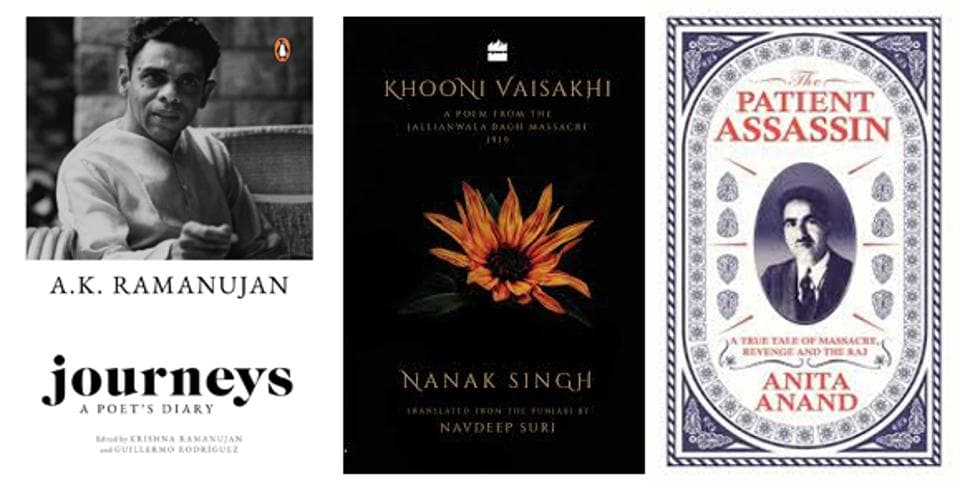 Jallianwala Bagh,Samskara,poetry