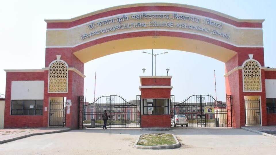 kishanganj,elections in kishanganj,voters