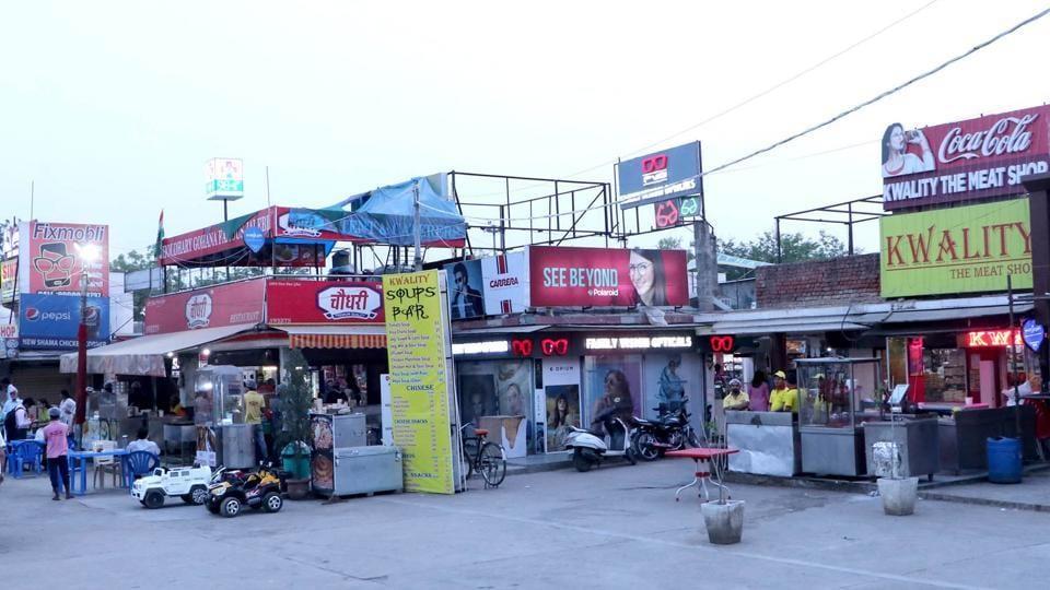 sector 56,Huda market,model facility