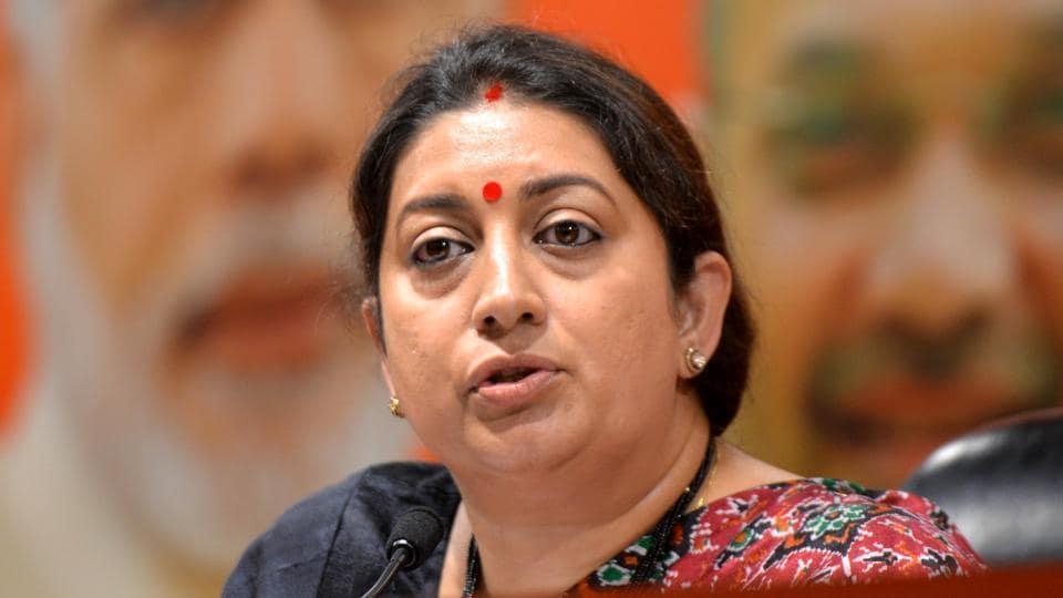 Smriti Irani,Priyanka Chaturvedi,Rahul Gandhi