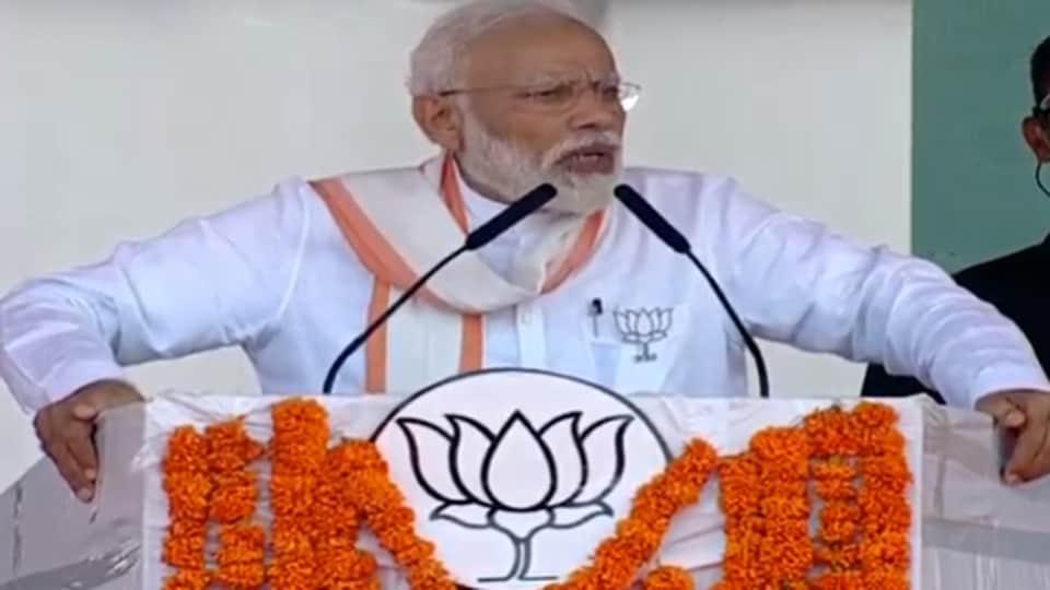 Lok Sabha elections 2019,Opposition,PM Narendra Modi