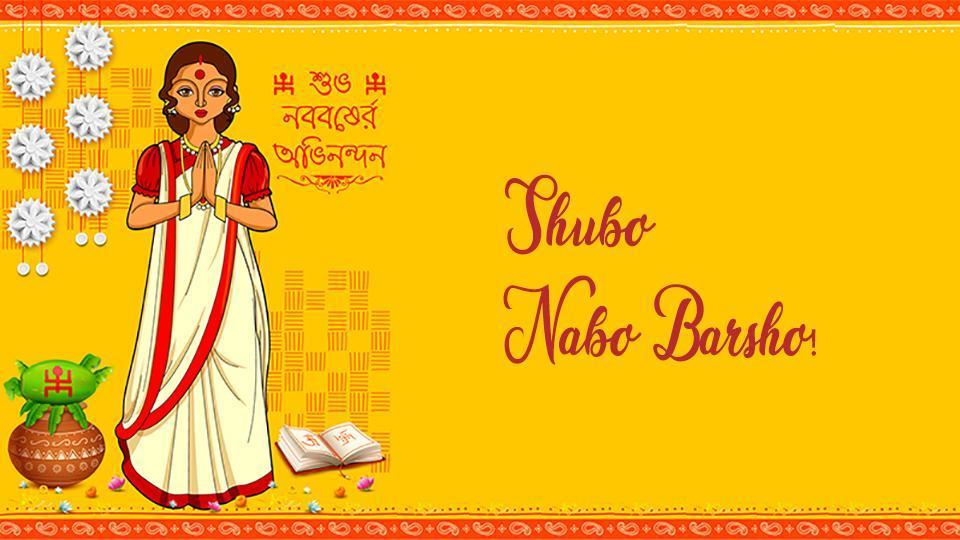 Shubo Nabo Barsho,Shubo Nabo Barsho 2019,Happy new year