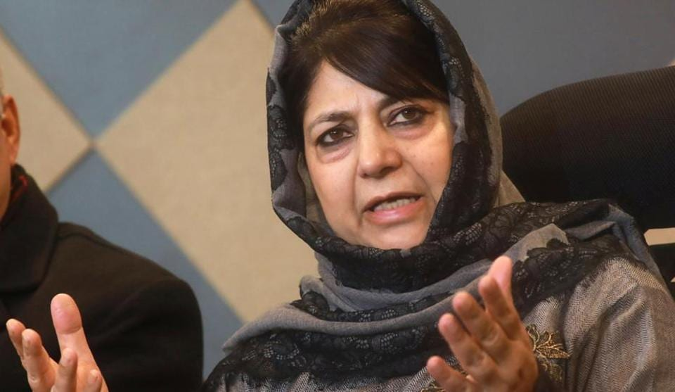 Mehbooba Mufti,India news,People Democratic Party