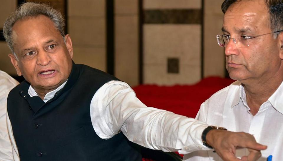 Ashok Gehlot,Jaipur,PM Modi