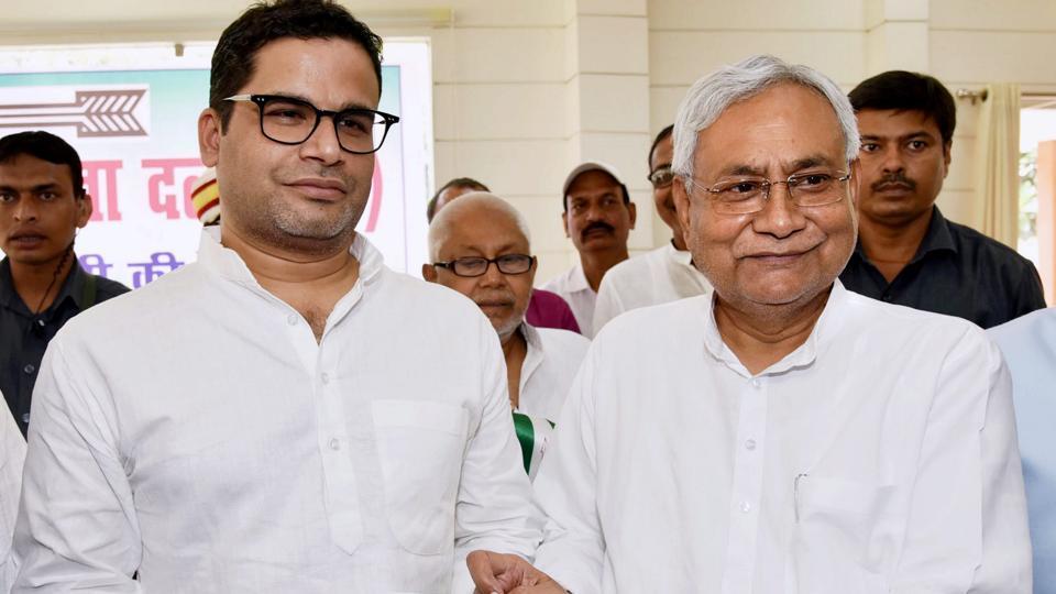 Prashant kishore,Congress merger,JDU congress alliance