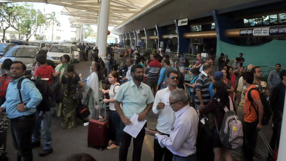 Pune,airport,Lohegaon