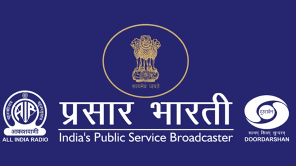 According to the chief executive officer (CEO) of Prasar Bharati, Shashi Shekhar Vempanti, the report is likely to be shared with the poll body  on a bi-weekly basis going forward.