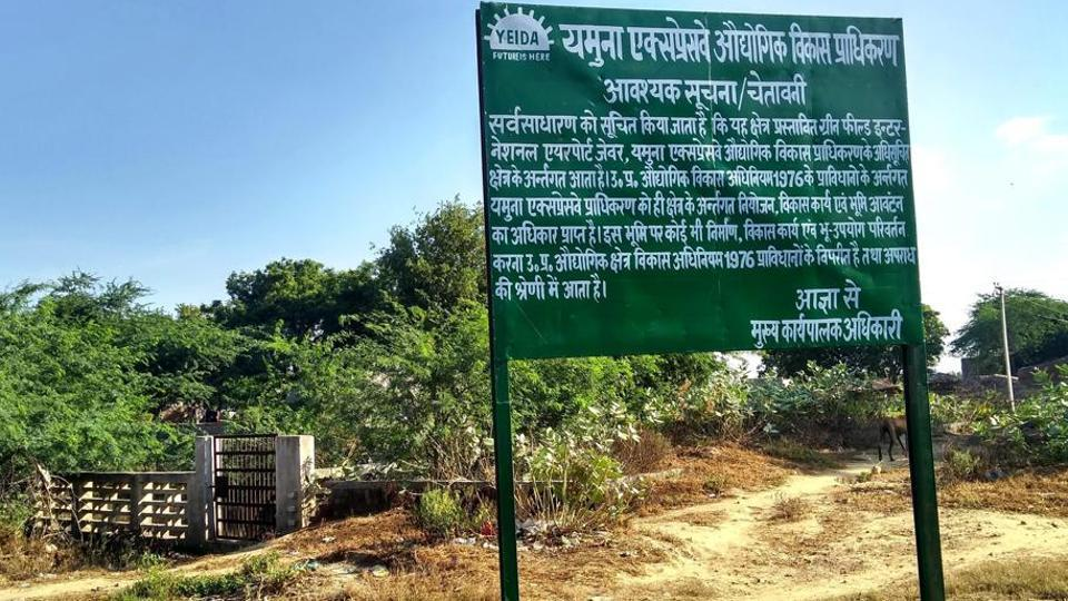 File photo of a  government notification for land acquisition for the proposed international airport, in Jewar.