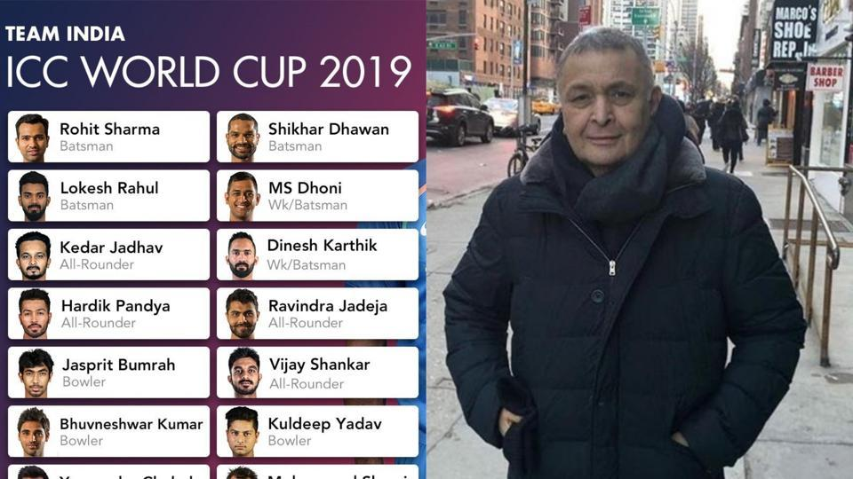 Rishi Kapoor pointed out the number of cricketers with beards in India's World Cup squad.
