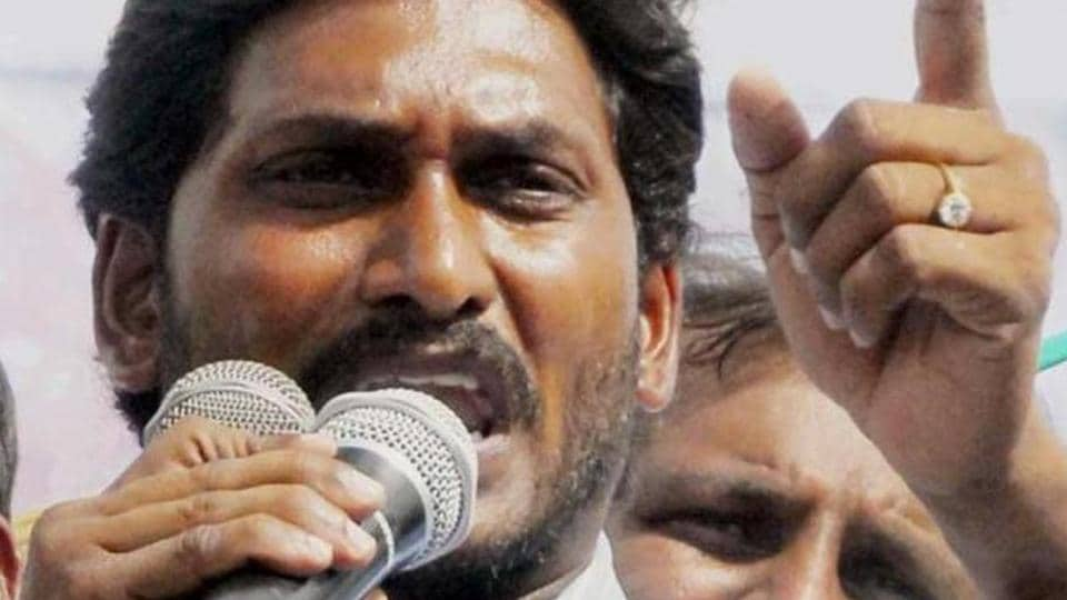 YSR Congress party leader YS Jagan Mohan Reddy on Tuesday accused TDP president and Andhra Pradesh chief minister N Chandrababu Naidu of continuing to misuse his office by slapping false cases against opposition workers and misappropriating state funds.