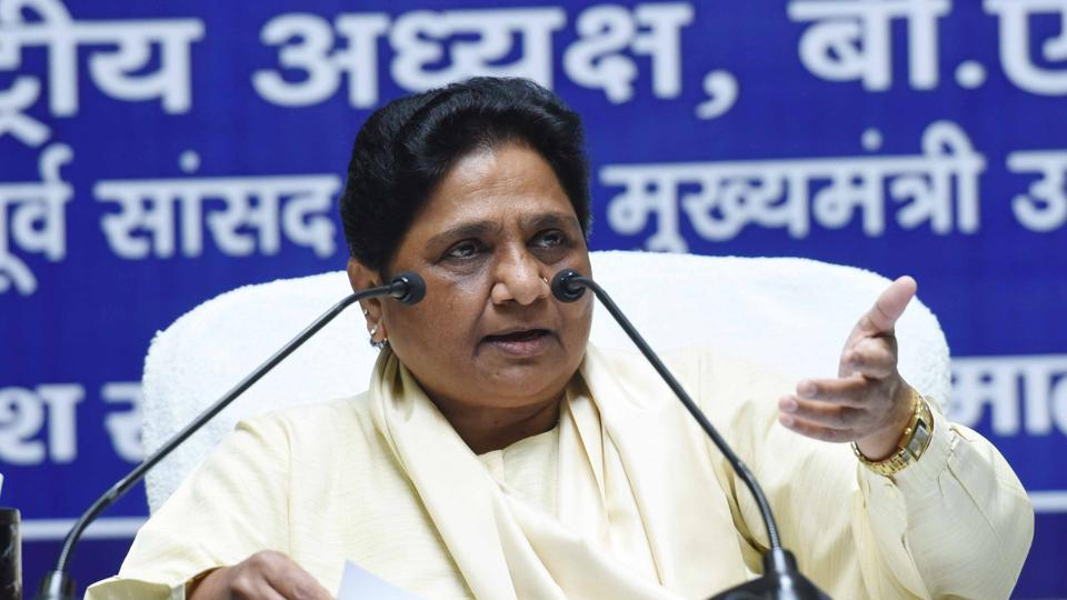 BSP chief Mayawati on Tuesday appealed in the Supreme Court against the EC's decision to ban her from campaigning for 48 hours, but her request was turned down.