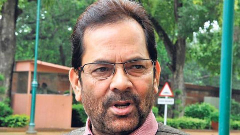 The Uttar Pradesh Police registered an FIRagainst Union minister  Mukhtar Abbas Naqvi  in Rampur for calling  Samajwadi Party leader Azam Khan 'Mogambo'.