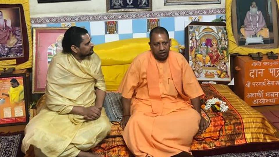 Yogi Adityanath with saints in Ayodhya