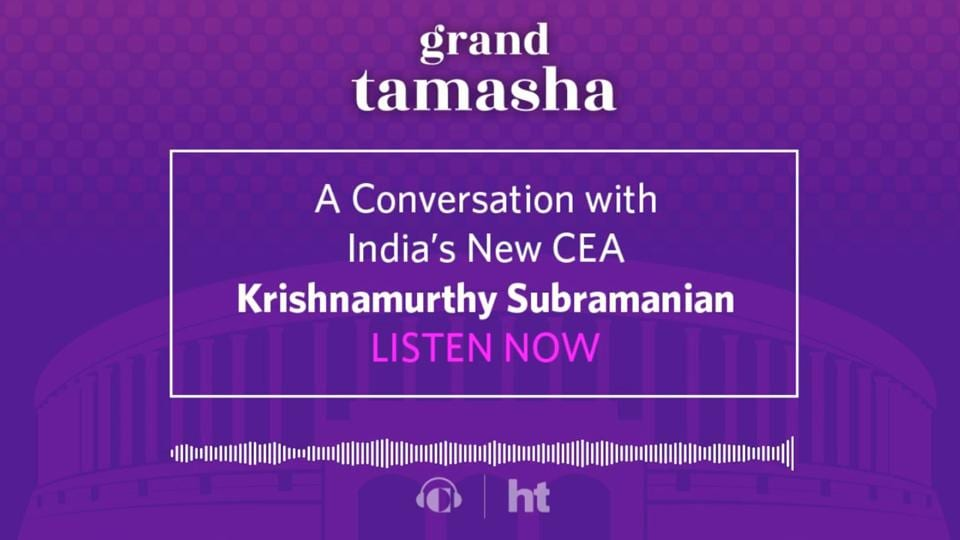 dr. krishnamurthy subramanian,ficci,goods and services tax (gst)